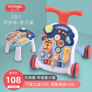婴儿学步车多功能防侧翻手推车男宝学走路儿童玩具车6-18个月女孩