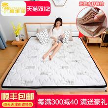 椰维宝 天然椰棕床垫棕垫硬棕榈儿童1.2米1.5m 1.8经济型定制折叠