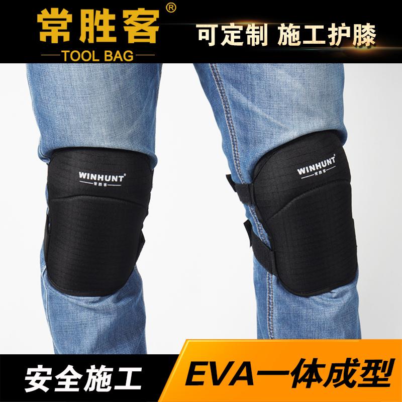 Часто победа пассажир EVA тонкая модель дух живая эластичность kneepad строительство работа колено защищать электрик труд гарантия статья