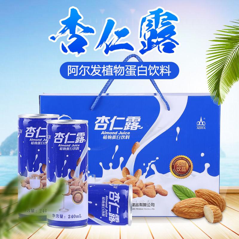 阿尔发无糖食品杏仁露0低脂肪饮品植物蛋白饮料无蔗糖糖尿人饮料