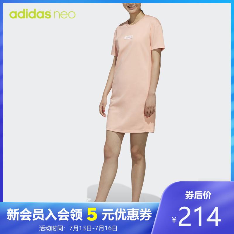 Спортивные платья Артикул 606305065462