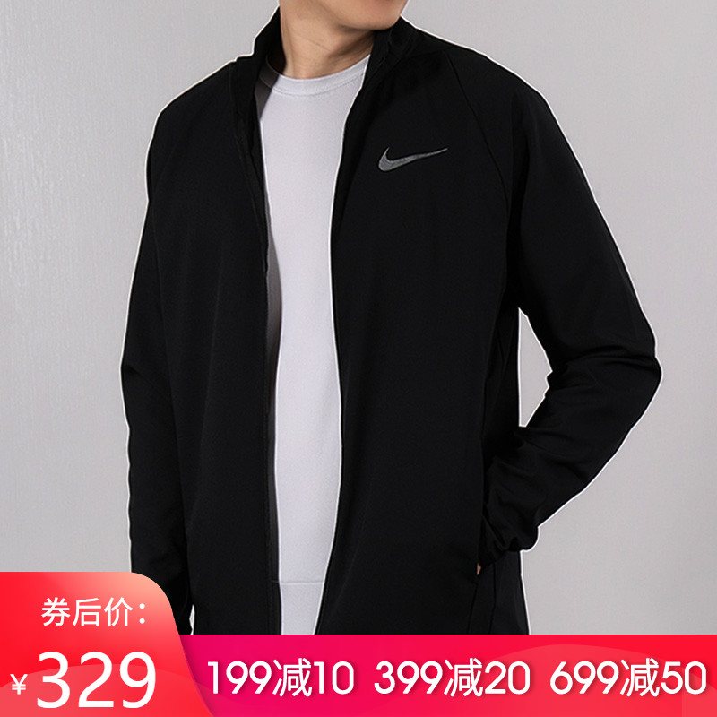 Nike jacket men's 2020 spring new windbreaker cardigan Mock Neck woven jacket 928011-013