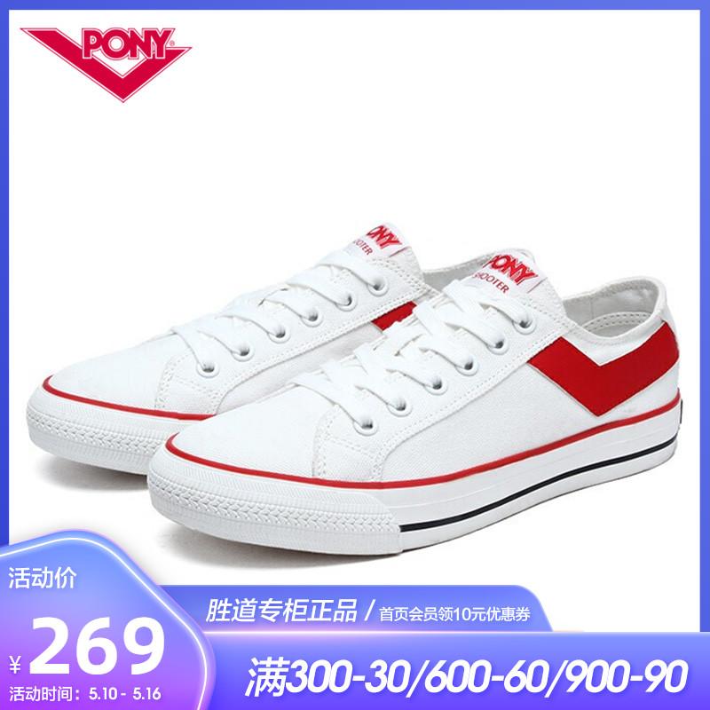 PONY波尼男鞋2021春季新款低帮轻便运动休闲鞋板鞋帆布鞋91M1SH02
