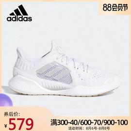 阿迪达斯男鞋女鞋清风鞋2020夏季新款climacool跑步运动鞋EH2773