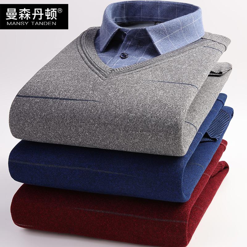 假两件毛衣男加绒加厚中年衬衣男加肥加大码保暖衬衫爸爸装针织衫