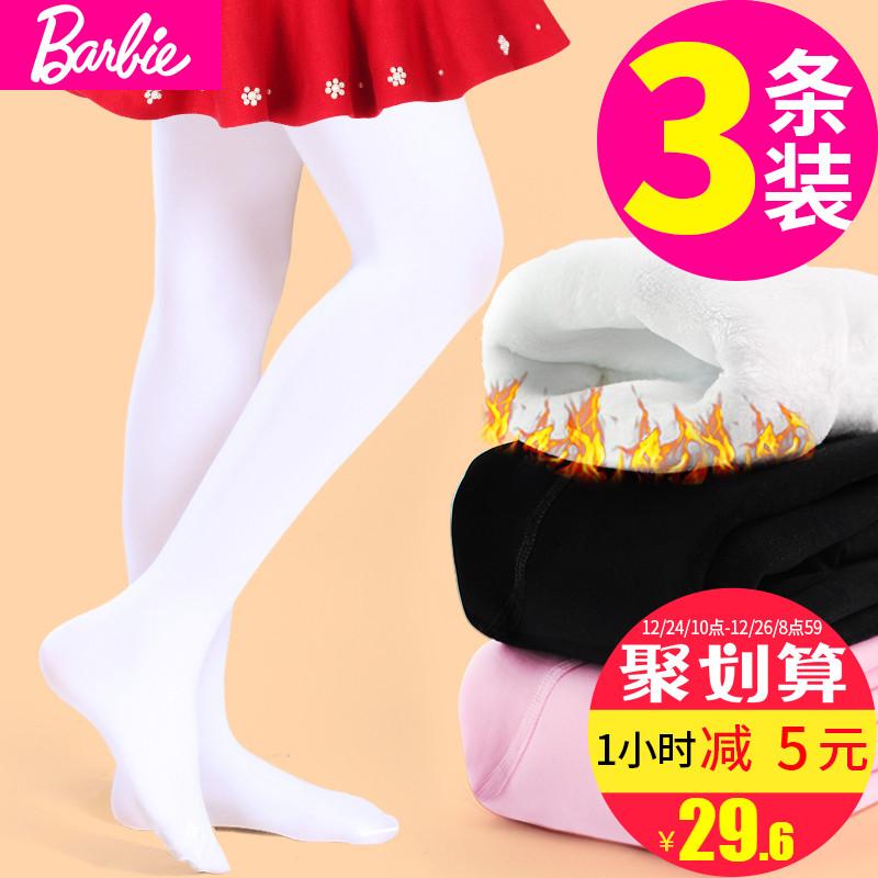 儿童舞蹈袜