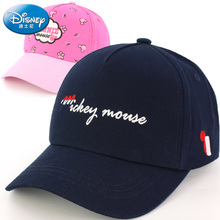 Disney Children's Cap Spring, Autumn and Winter Sunscreen Sunhat Boys Duck Tongue Cap Girls Baby Baseball Cap