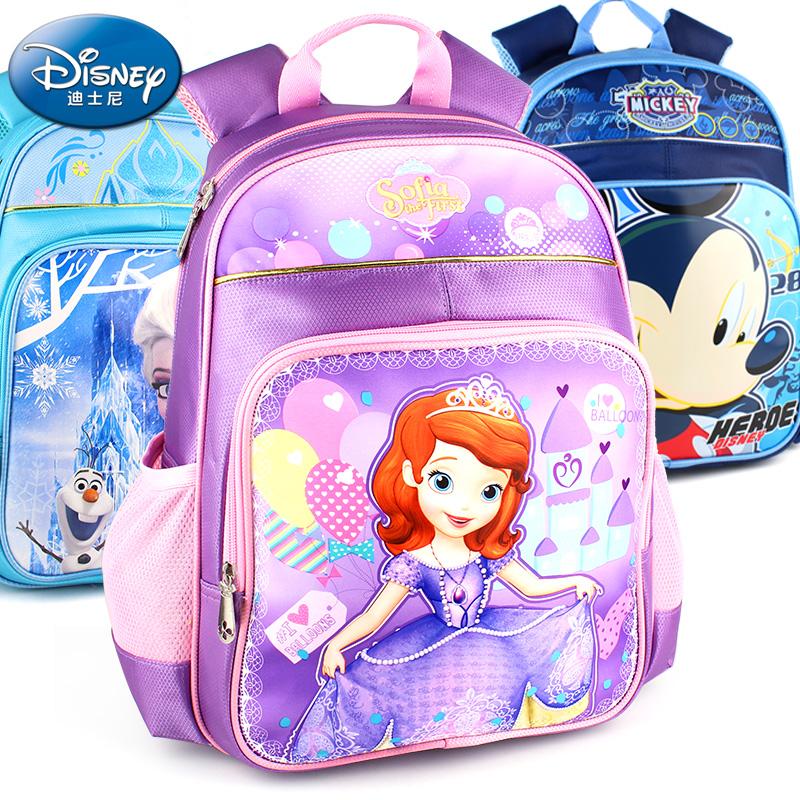 迪士尼小學生書包男童女童 蘇菲亞兒童米奇冰雪奇緣雙肩1~3一年級