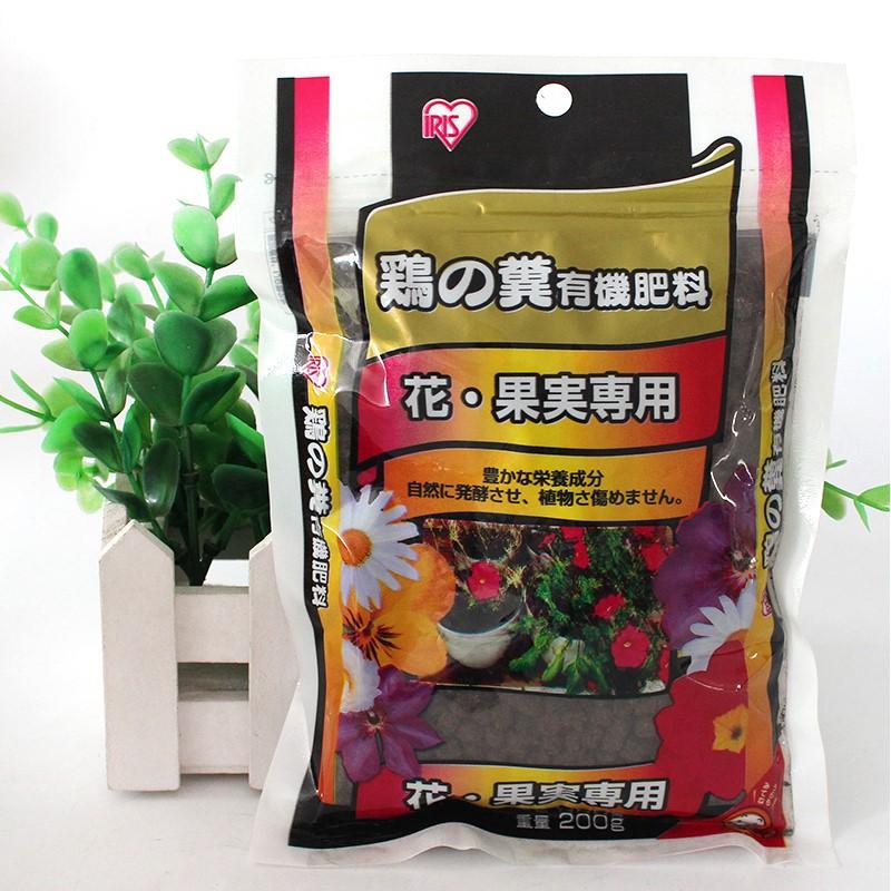 爱丽丝鸡粪颗粒鸡粪肥发酵有机肥花卉肥料阳台种菜专用纯花