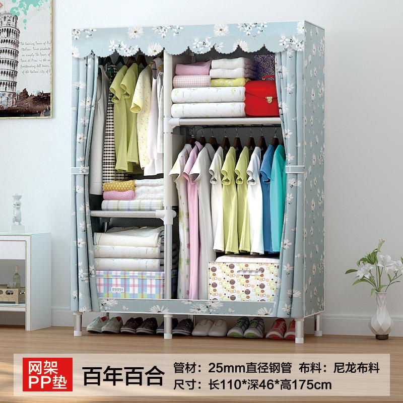 �架衣柜�易�M�b布衣柜�管加粗加固��s�F代���型�p人布�衣��