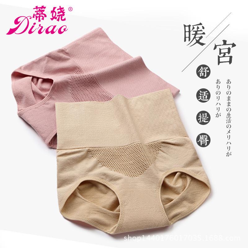 3条高腰收腹提臀内裤女3d蜂巢塑身暖宫无缝纯色档产后紧身三角裤