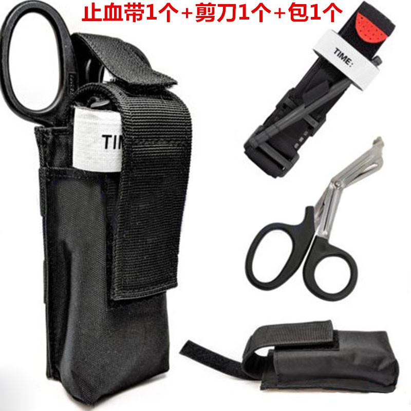 出口美军CAT止血带/旋压式止血带/combat application tourniquet