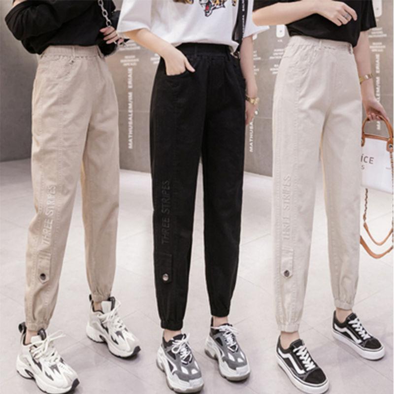 2020最新款女学生韩版宽松休闲裤子高腰百搭显瘦九分束脚工装裤女