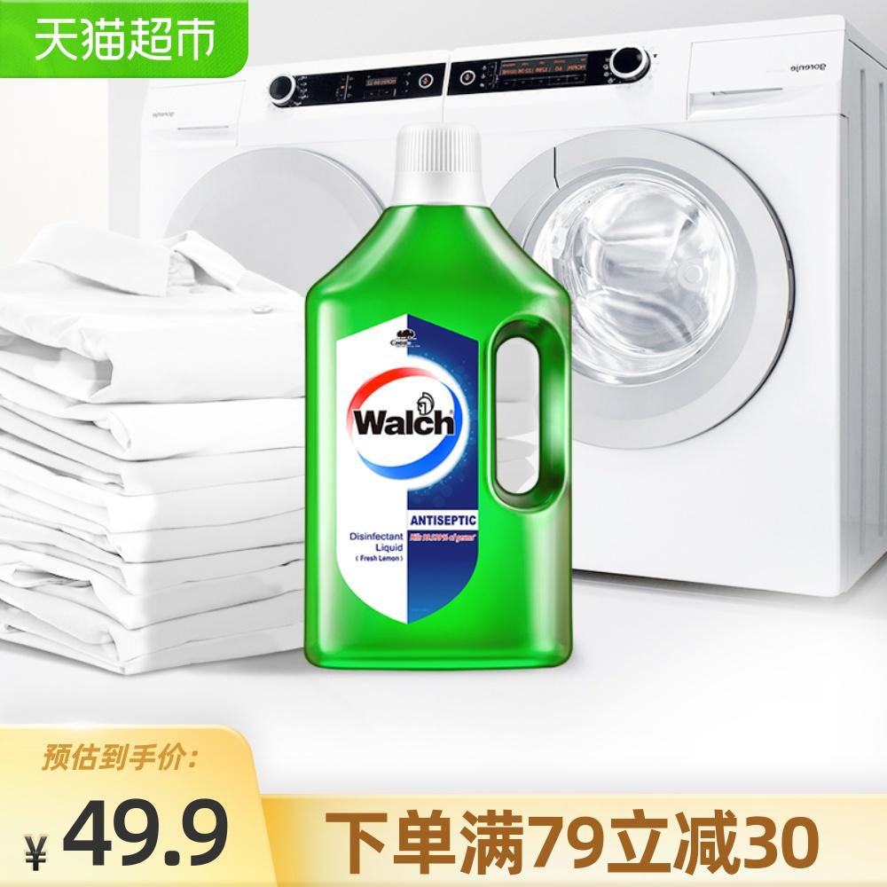 威露士多用途消毒液柠檬清新1.5L杀菌率99.999%衣物消毒用途广泛