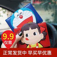 行駛證機動車駕駛證皮套男女士卡通可愛韓國駕照夾駕照本證件夾包