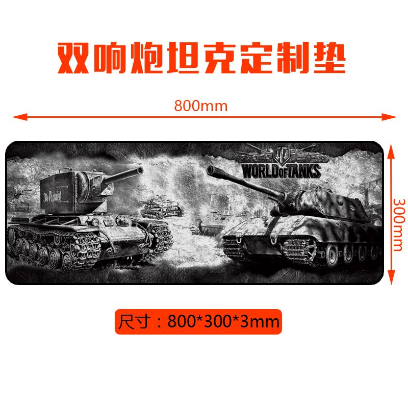 戦車の世界KV 2は侠客を提げて大きいサイズを超えて、縁を厚くして、ゲームテーブルの敷き物のLOLをプラスしてマウスパッドを増大します。