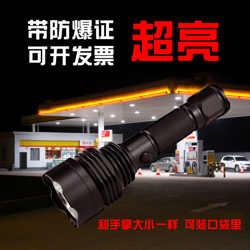 Explosion proof flashlight strong light searchlight charging chemical plant gas filling station ex standard oil depot with explosion proof certificate