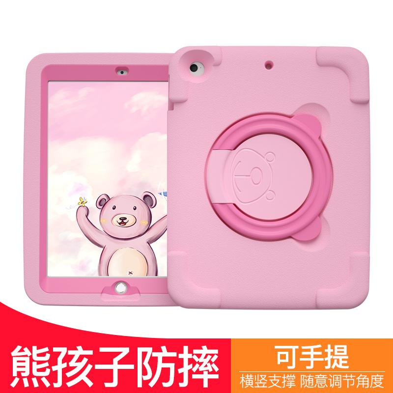 ㊙2019新款苹果iPad保护套mini5/4可爱air2/1卡通9.7英寸硅胶(非品牌)