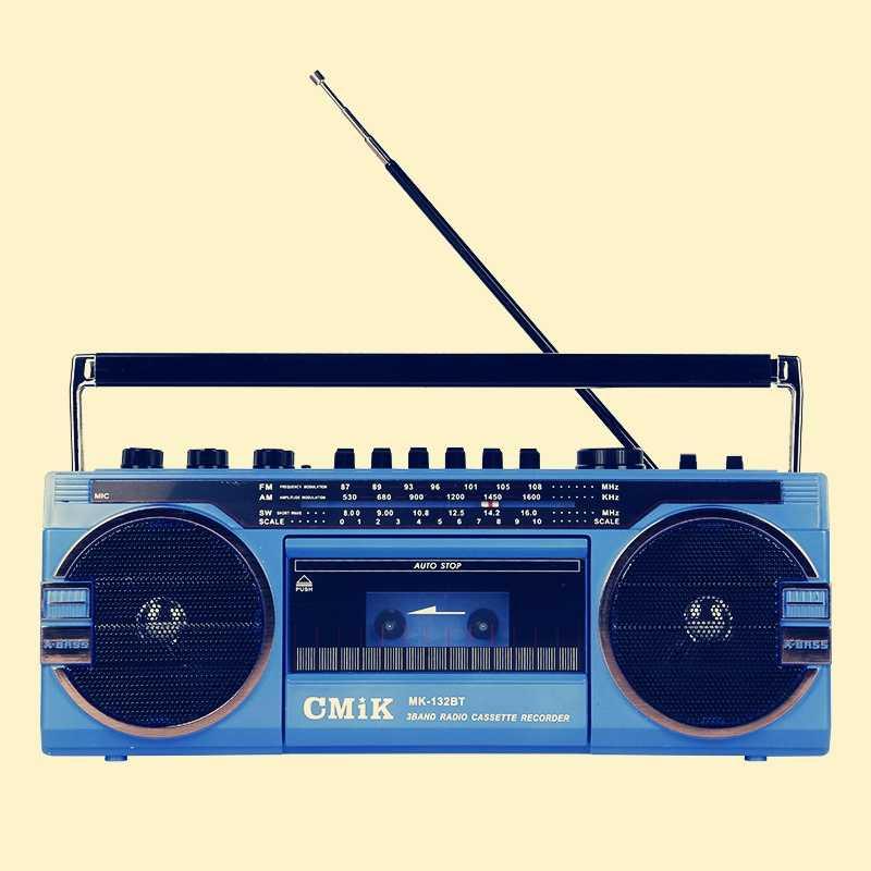 Аудиокассеты Артикул 630642837345