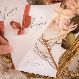 二二七纸品 定制婚礼誓言手卡INS风手撕毛边丝带婚礼誓言书誓词本