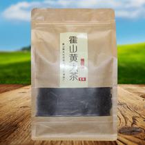 袋装1250霍大黄安徽黄茶安徽皖西黄大茶传统黄大茶老干烘
