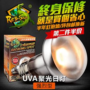 RS高品质沙漠型爬宠UVA日灯加热灯鬃狮蜥蜴爬虫龟箱强烈聚光晒背