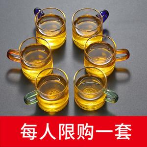 玻璃小茶杯带把品杯透明品茗杯子耐热杯功夫茶具套装加厚小品茗杯