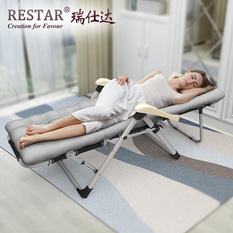 瑞仕达折叠椅子办公室躺椅折叠午休家用懒人椅午睡床多功能靠背椅