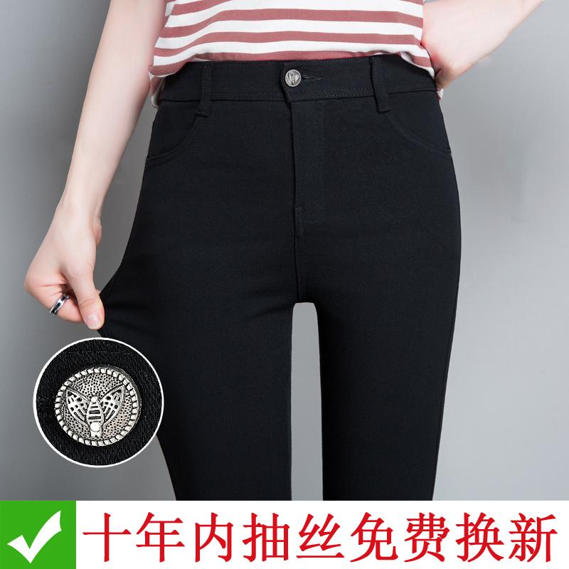 高腰薄款黑色外穿显瘦魔术夏打底裤
