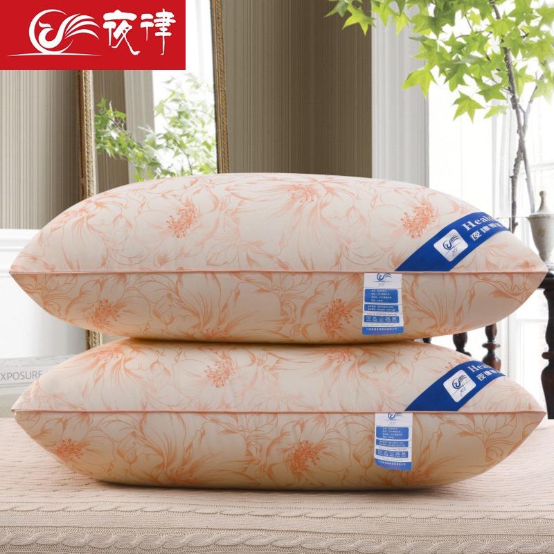 夜律 护颈椎枕头枕芯一对枕头成人枕芯单人枕头舒适枕48*74cm