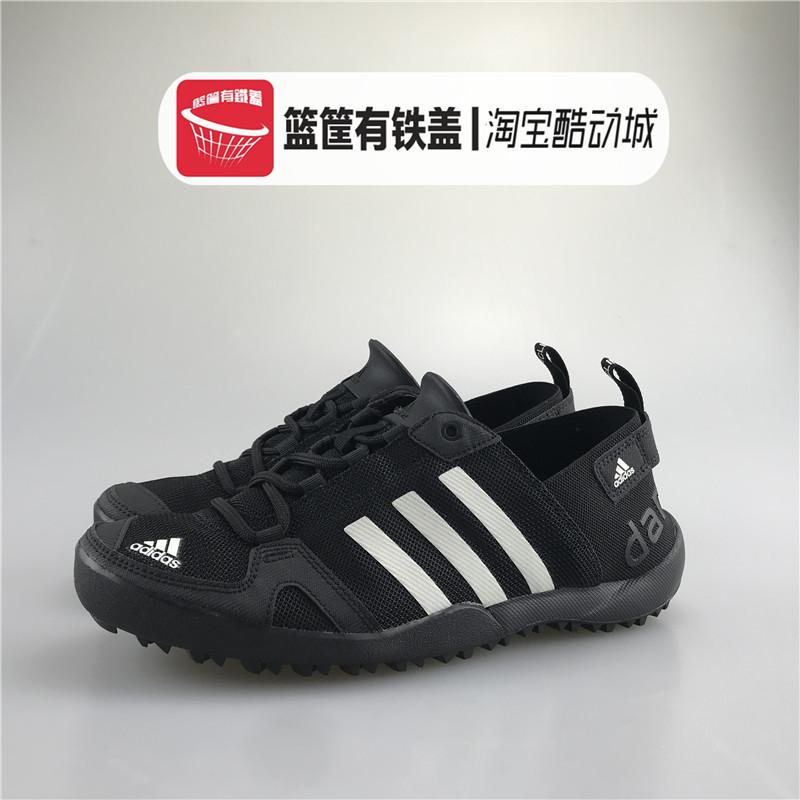 阿迪达斯黑色经典涉水跑步运动鞋