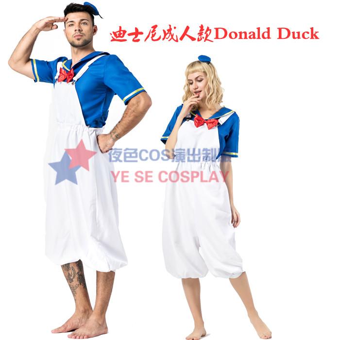 ヨーロッパ輸出ディズニーの新商品のドナルドダックと同じカップルの服装のコスプレアニメのコスプレ衣装です。