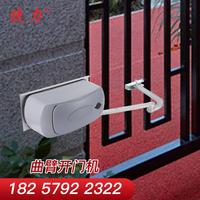 捷力开门机曲臂平开门机对开门大门电机电动自动门器别墅遥控