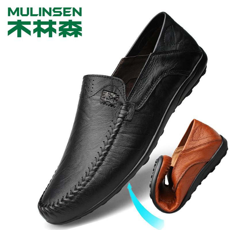 木林森正品男鞋中年皮鞋真皮軟底軟皮中老年男士豆豆鞋休閑爸爸鞋