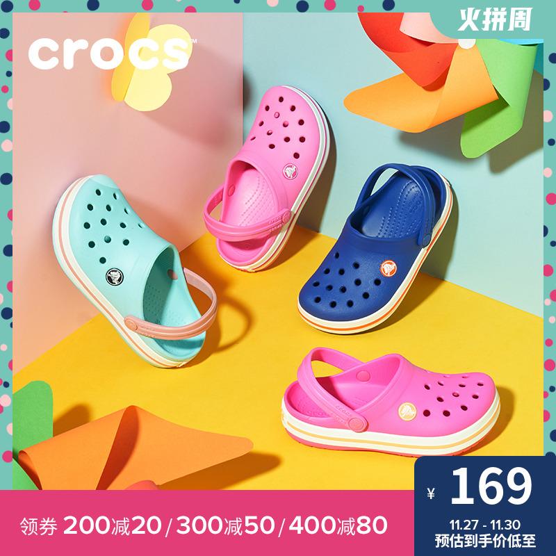 Crocs男童鞋卡骆驰沙滩洞洞鞋女童凉鞋中大童宝宝儿童拖鞋|204537