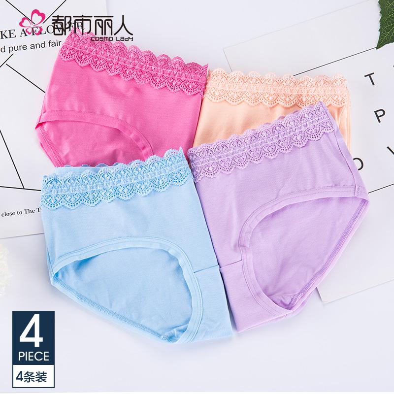 都市丽人新品棉质面料亲肤裆部性感蕾丝边女士组合内裤2K7A11