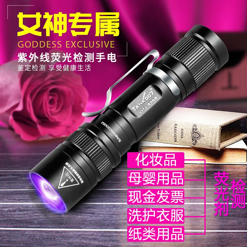 TANK007手电质量好,光线强