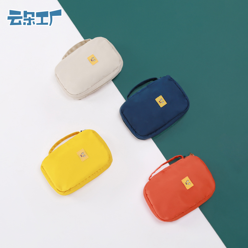 Yunduo factory small yellow face round corner storage bag student stationery bag sundries storage bag biscuits bag hand account bag pen bag