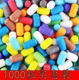 包邮 幼儿园手工材料儿童diy制作玩具玉米粒实惠装1000粒