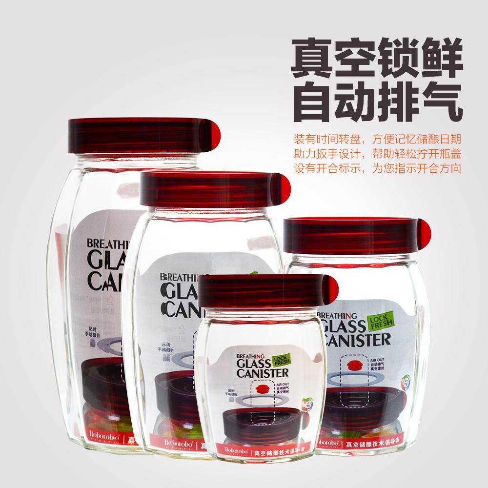 樂博玻璃容器酵素瓶 泡菜壇子醃製密封罐泡酒瓶 升級可抽真空