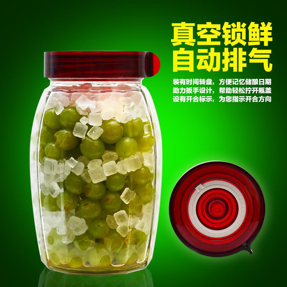 樂博自釀製酵素瓶 無鉛玻璃容器透明密封罐 醃泡菜壇子 自動排氣