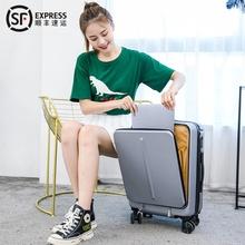 上翻盖行李箱小型20寸轻便登机箱ins男学生时尚潮流前开口拉杆箱