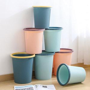 创意家用大号卫生间客厅厨房卧室办公室带压圈无盖分类垃圾桶纸篓
