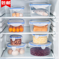 多功能密封塑料保鲜盒冰箱保鲜碗微波炉加热饭盒食物收纳盒密封盒