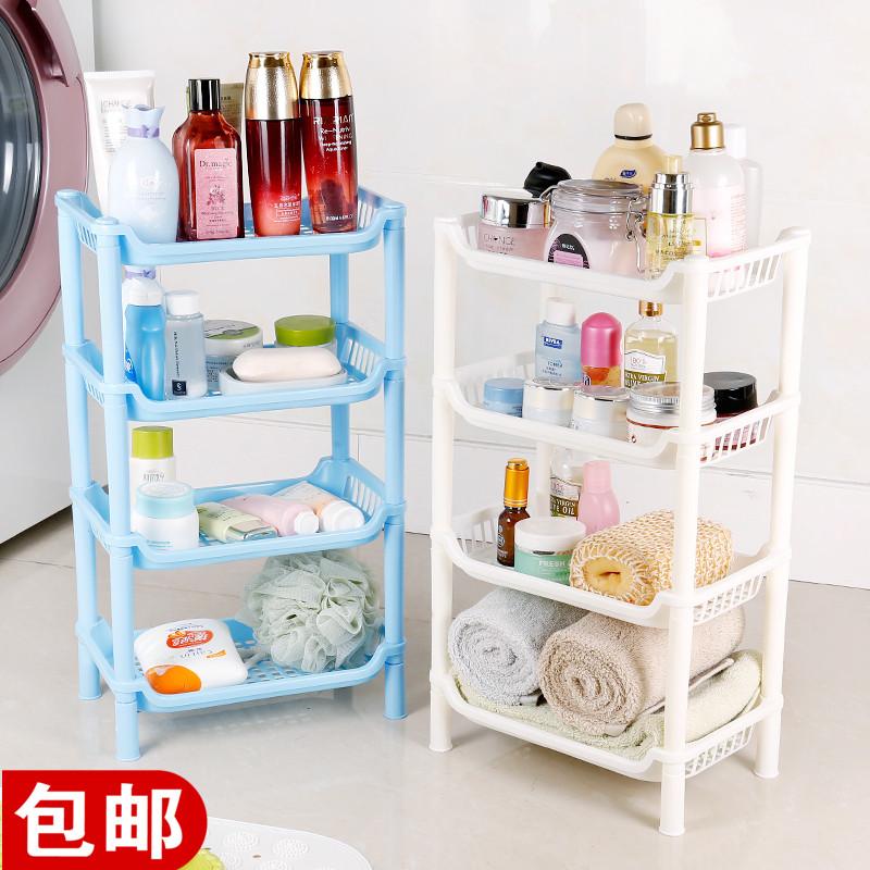 厨房浴室落地置物架加高四层自由组合收纳架储物架卫生间整理架