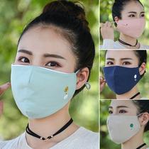 个装3黑春夏男女Mask3D伍迪诺斯鹿晗同款口罩透气防花粉尘雾霾