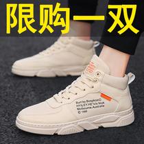 2020春季新款男鞋百搭韩版潮流男士高帮运动休闲潮鞋帆布板鞋2019