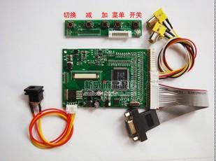 4,3-дюймовый 5-дюймовый 7-дюймовый LCD MP5, GPS 40 футов универсальный двойной AV + VGA драйвер платы преобразования проекции