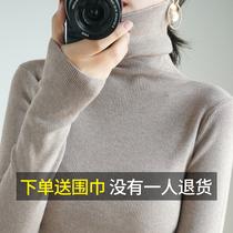 打底衫女秋冬洋气绣花字母针织衫韩版内搭黑色毛衣长袖半高领上衣