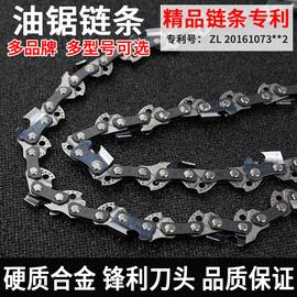 油锯链条20寸进口德国斯蒂尔链条18寸电链锯伐木锯链条汽油锯链条图片
